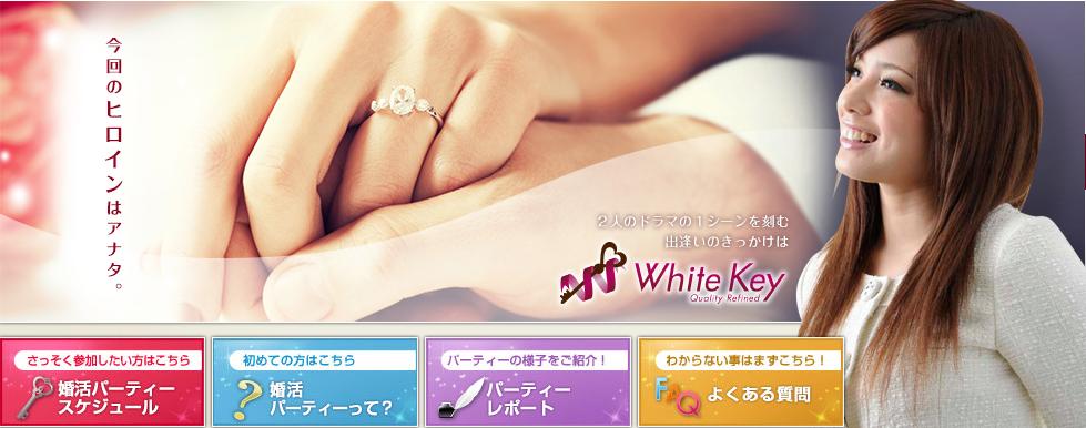 婚活パーティーで結婚できた僕がおすすめする静岡の婚活パーティー&結婚相談所!