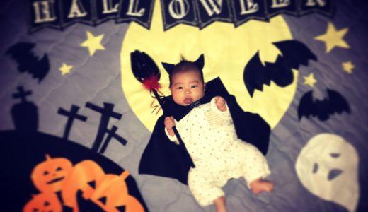 【ハロウィン 編】生後3ヶ月の娘とおひるねアートに初挑戦!